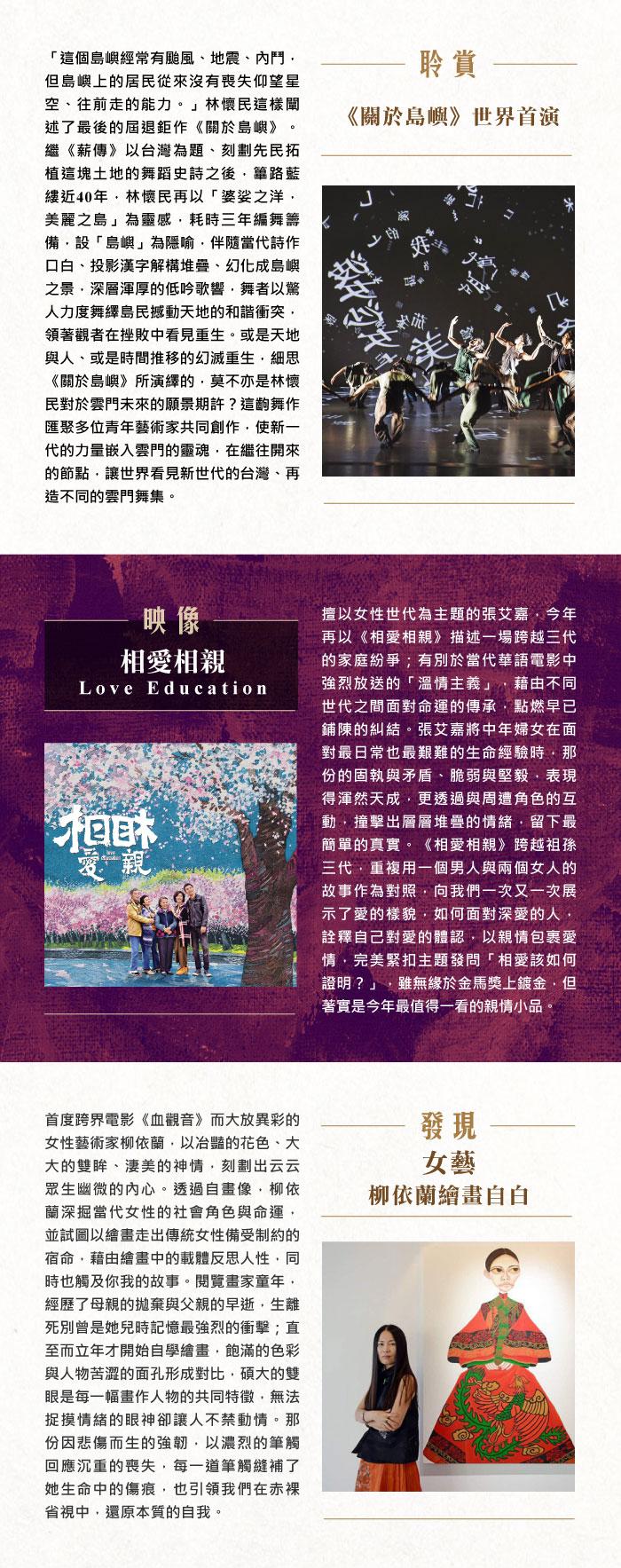 201712月電子報2